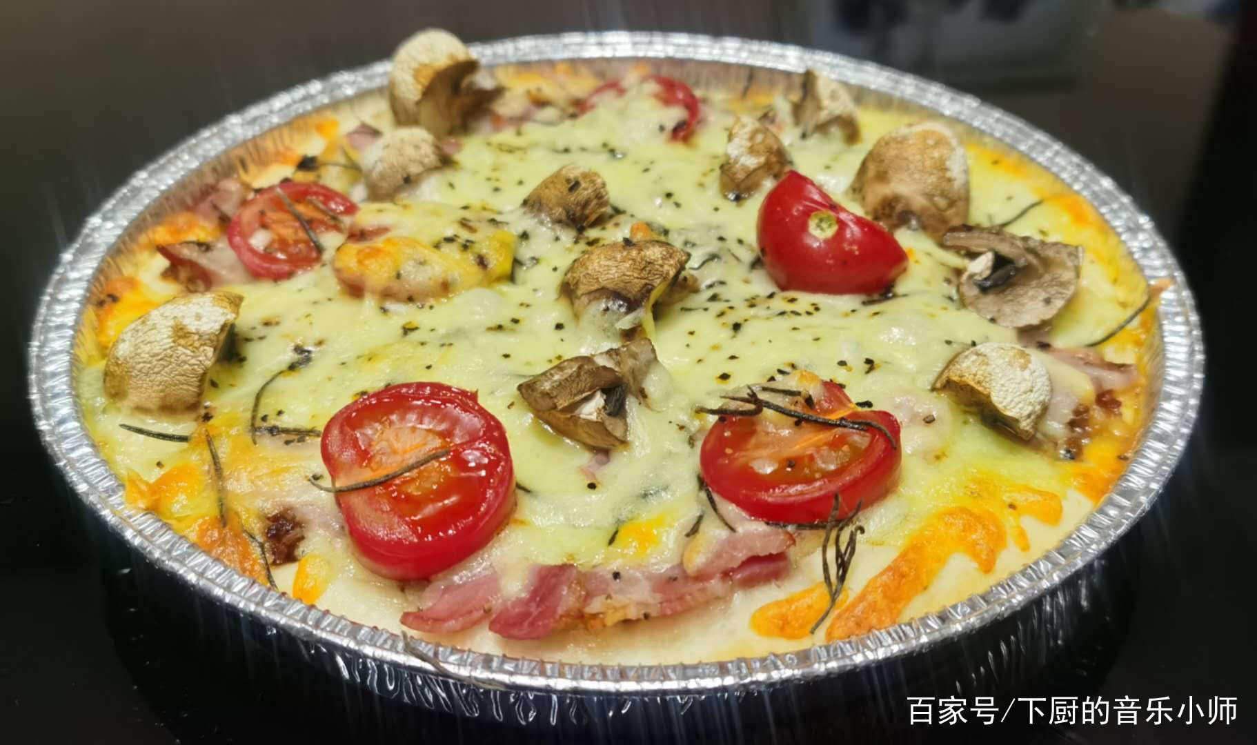 在家这样做披萨,足不出户享受西餐,口感不输任何一家西餐厅