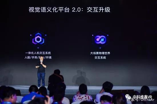 2019百度AI开发者大会 两大AR交互系统值得关注