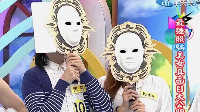 郑恺上台湾综艺,看美女图片,猜到底和本人有多大差距
