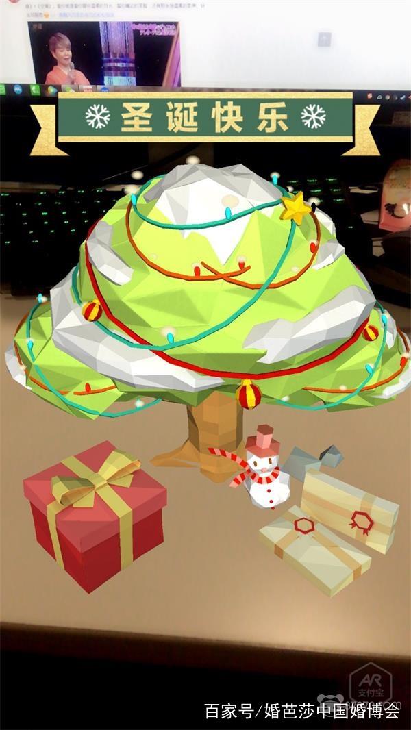 支付宝蚂蚁森林AR圣诞树怎么领取? 资源教程 第2张