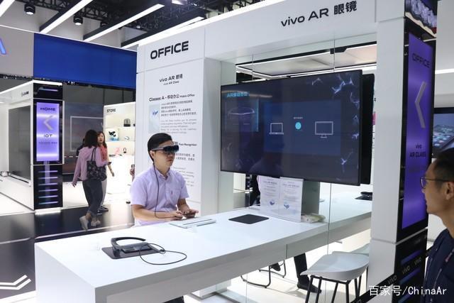 Google Glass折戟在前 vivo AR眼镜会成功? AR资讯 第4张