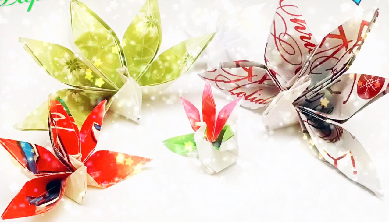 教你如何製作紙鶴,創意摺紙視頻教學