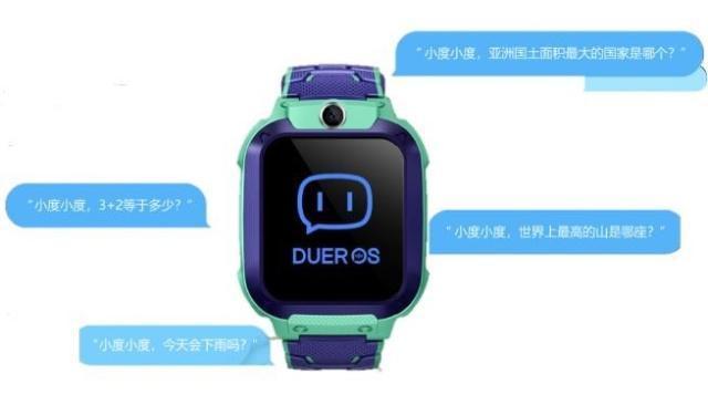小天才电话手表与百度地图AI完美组合,还需要担心孩子的安全吗?