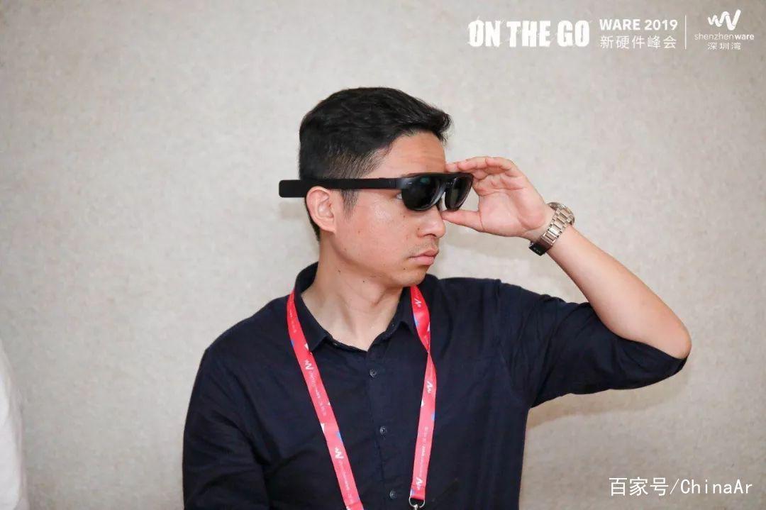 Rokid Glass AR眼镜怎么样,速看测评! AR测评 第4张