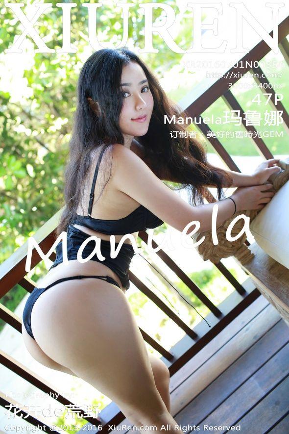 XiuRen 秀人 No.554 Manuela 0554