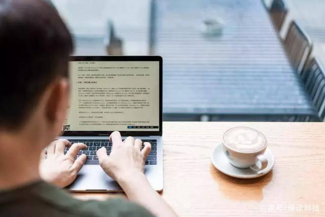戴尔XPS13 9300与MacBook Pro13哪款更有优势?一起来看!