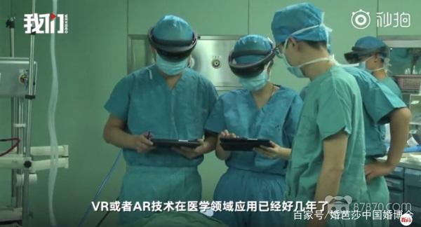 AR医疗|西安完成国内首例AR儿童脑血管畸形手术 AR资讯 第2张