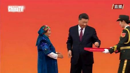 """习近平主席向布茹玛汗·毛勒朵颁授""""国家荣誉称号奖章"""""""
