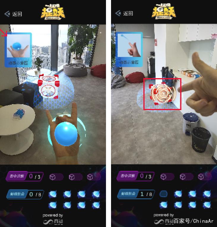 商汤科技亮相ChinaJoy 2019,原创技术激发AR内容创新力 ar娱乐_打造AR产业周边娱乐信息项目 第2张