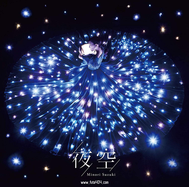 恋爱小行星ED片尾曲「夜空」下载 恋爱小行星 动漫音乐 第1张