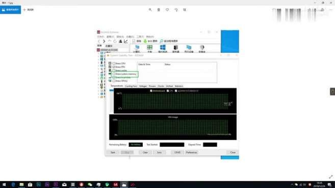 活动作品华硕AMD主板B350,B450通用CPU,内存超频教程,自己了解后慢慢调电压和频