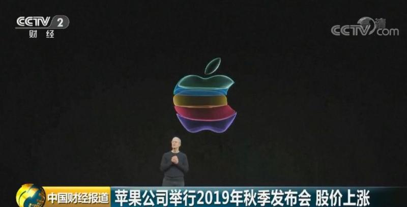 國內綠iPhone11搶斷貨 你搶購iPhone11了嗎?