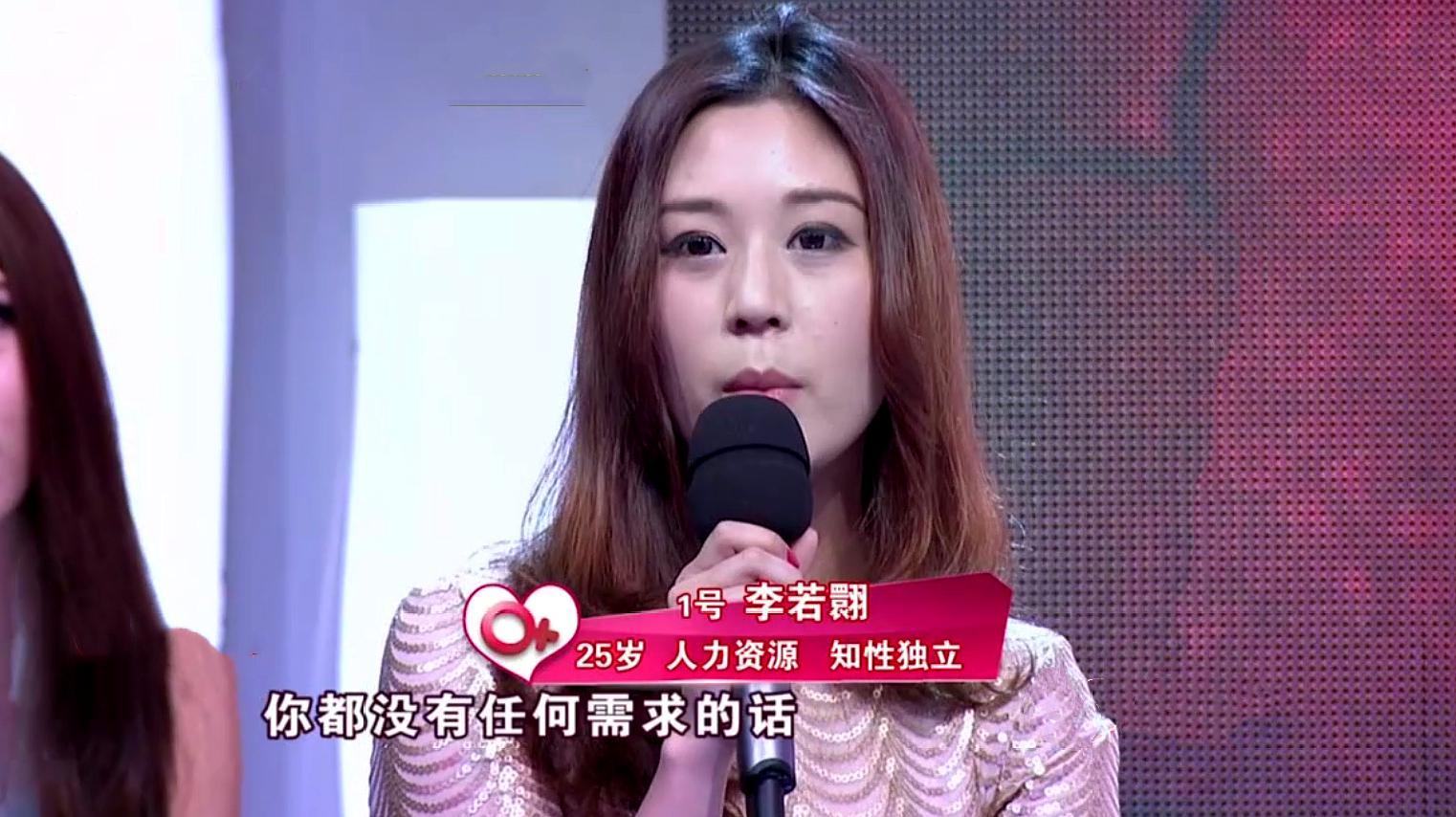 优秀美籍华人来相亲,竟遭遇过异国网恋骗局,前来节目寻找真爱