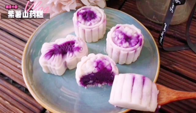 """用紫薯和山药教你做""""枕上书""""爆款甜品""""无忧糕""""!"""
