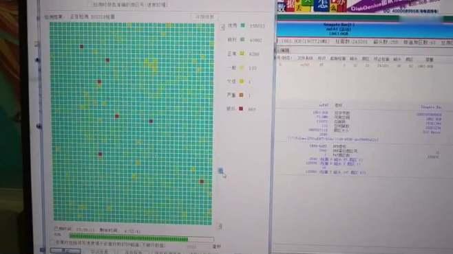 希捷移动硬盘(SN号:NA7VFEK7)检测坏道,最终结果903个坏道
