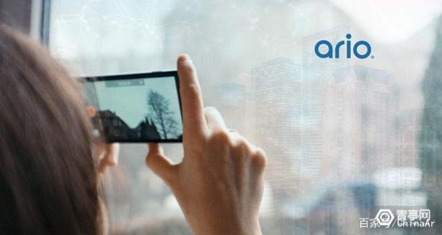 VR/AR大事件:苹果库克参观AR公司 Oculus Rift S正式发布 AR资讯 第39张
