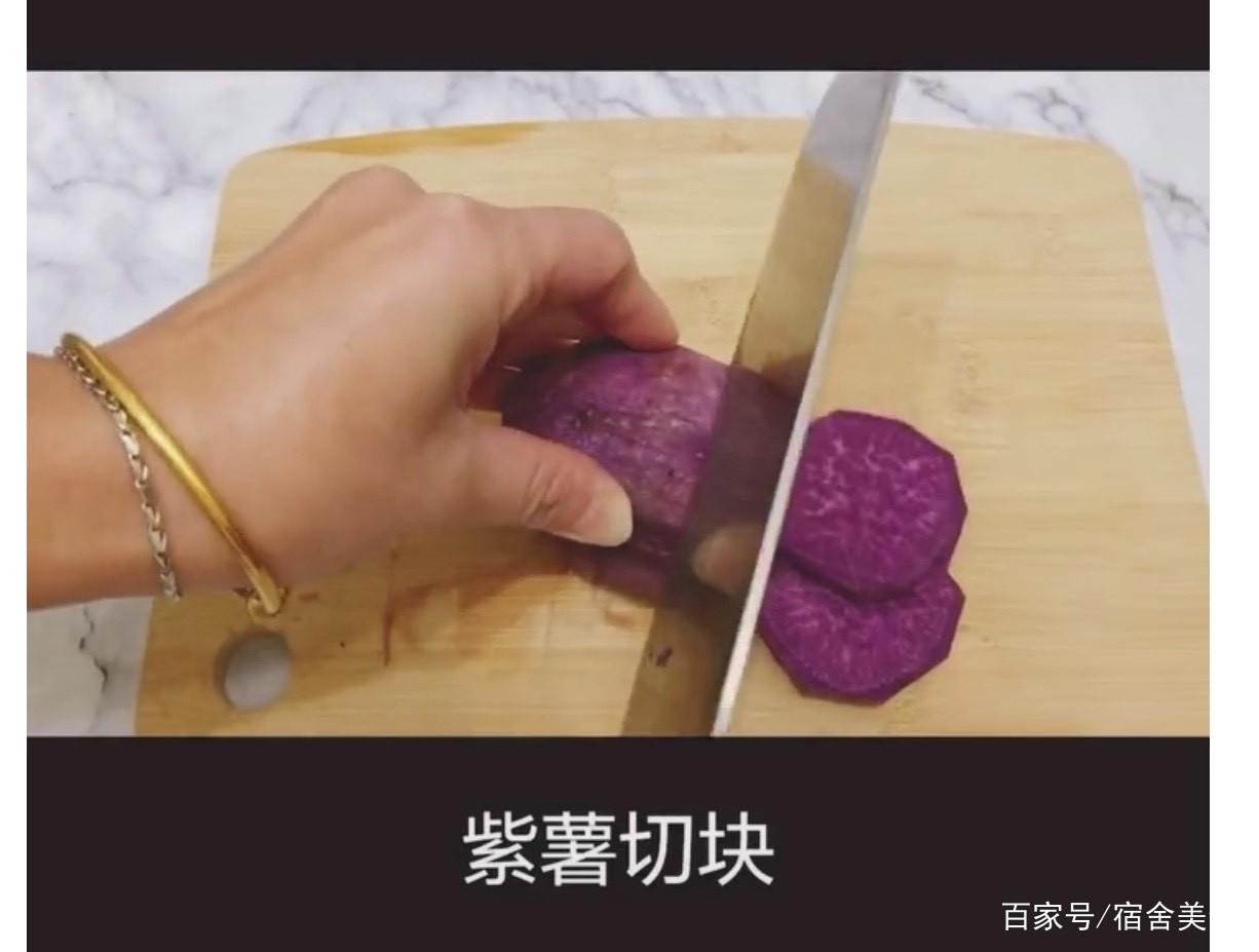 宿舍甜点——紫薯布丁