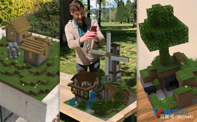 AR游戏《Minecraft Earth》测评:体验虚拟城市