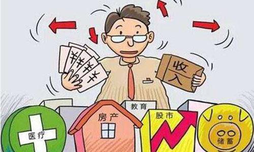 """如何""""跑赢""""通货膨胀 买房还是存银行?内行人:聪明人都这样选"""