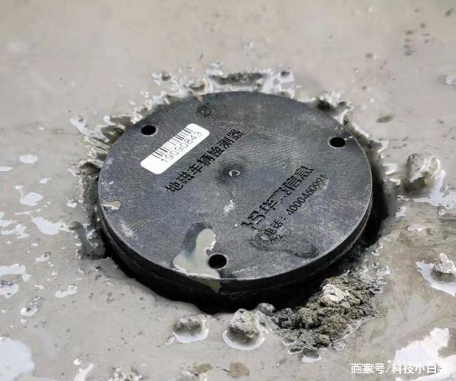 地磁,占道停车,检测器