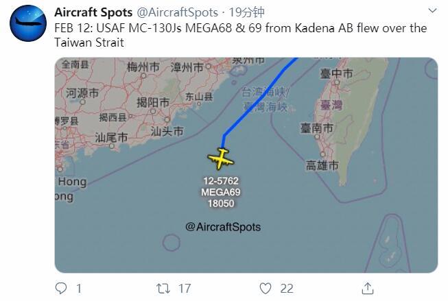 『推荐』连续三天!台媒曝美军机又出现在台湾附近空域,岛内网民怒了