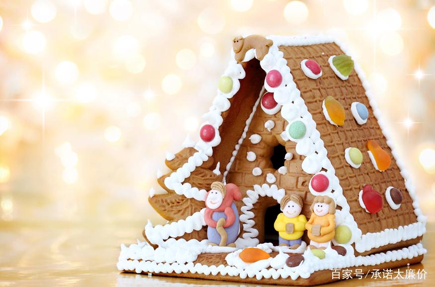 圣诞气息浓厚的圣诞姜饼屋,为家人准备一份这样一份惊喜吧