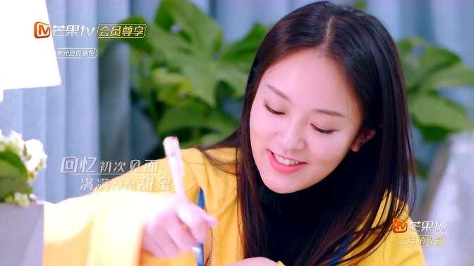 刘泳希写信,浪漫表白李嘉铭,这称呼太甜了!