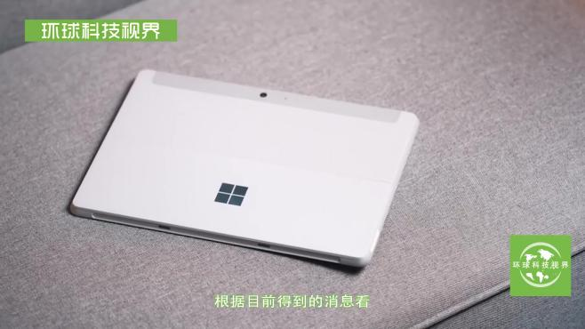 微软Surface Pro 6曝光:无USB-C接口!网友:不能理解!