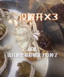 女子买了几只螃蟹放盆里 靠近后意外拍下绝望一幕