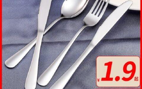 1.9元,不锈钢大号汤勺 加厚不锈钢西餐餐具牛排盘子套