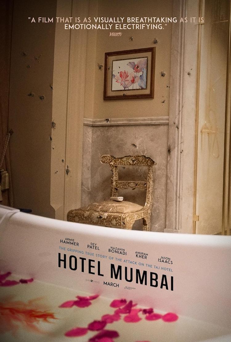 《孟买酒店》:真实事件改编电影,值得一看