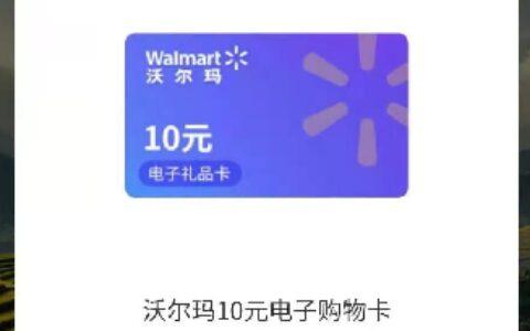 中国邮政微邮局转盘抽奖,中了看规则等发放