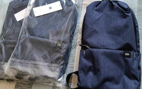 【非首发】免费小米背包活动 还有1天结束 背包已到货