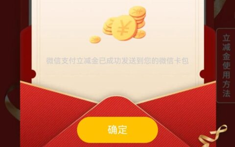辽宁中行xing/用卡15立减金