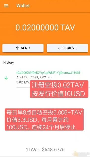 Tavecchiacoin,每月自动释放价值100USD的TAV币,连续24个月,附注册教程