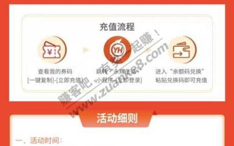 重庆中国银行