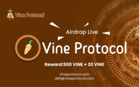 Vine Protocol空投:每人500个VINE,邀请1人给20个,单价0.5$