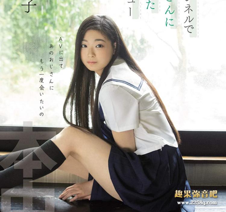 千代子(Chiyoko)简介及其第一部作品HND-856介绍-爱趣猫