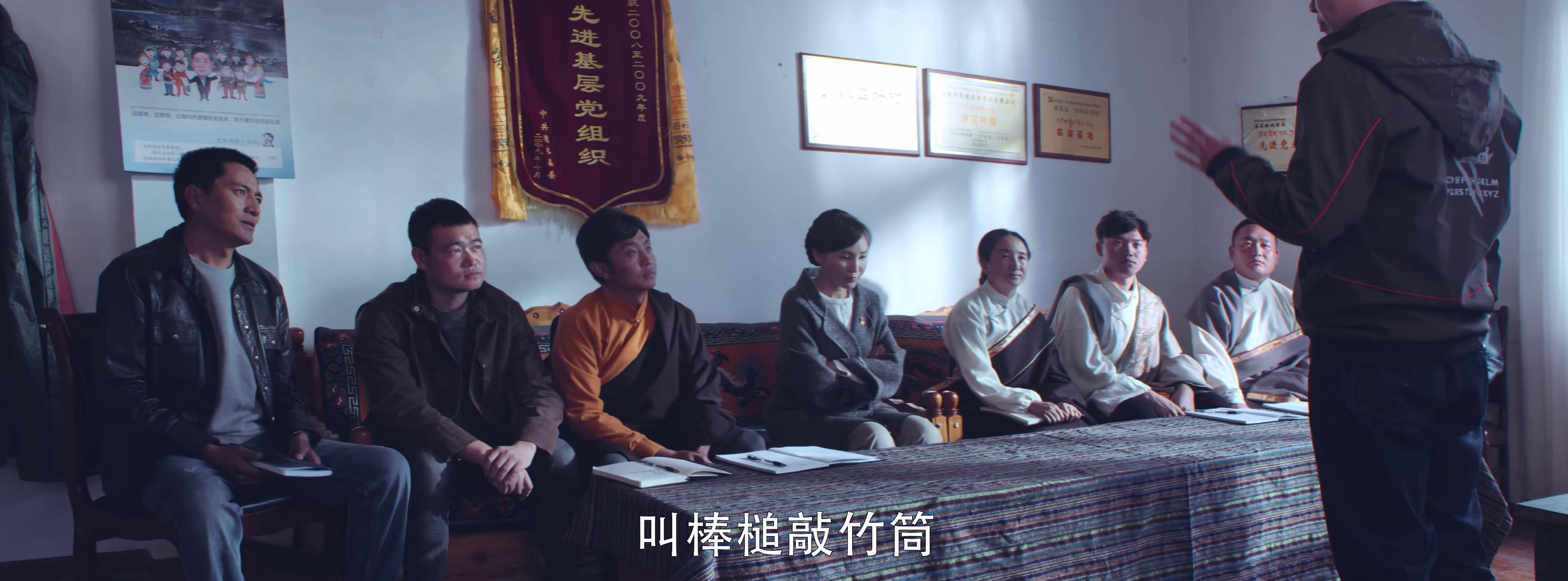 悠悠MP4_MP4电影下载_[我来自北京之玛尼堆的秋天][WEB-MKV/2.41GB][国语配音/中文字幕][4K-2160P][H265编码][扶贫,主旋律,西藏,爱国主义
