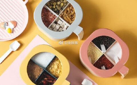 虾选CVCV四格一体厨房调料盒【6.9】CVCV四格一体厨房
