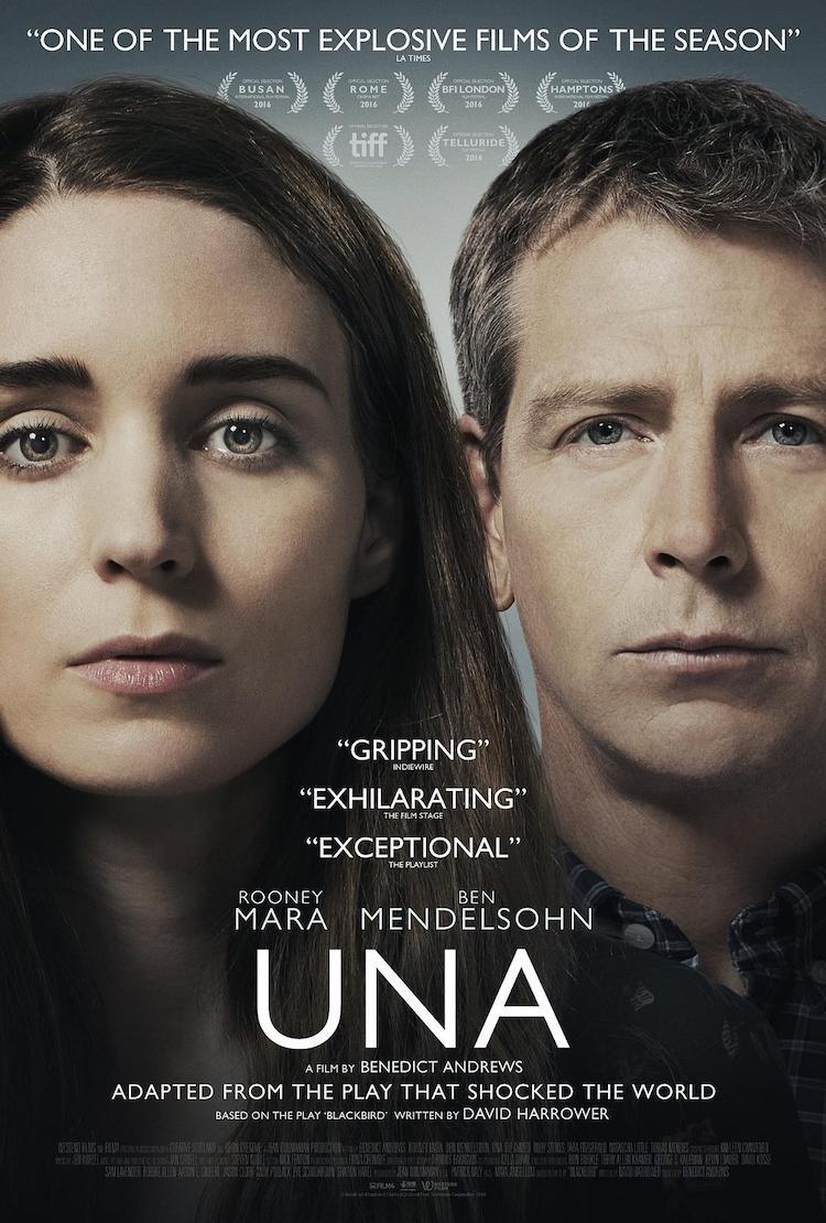 《乌娜2016》电影:她用追问来厘清执著
