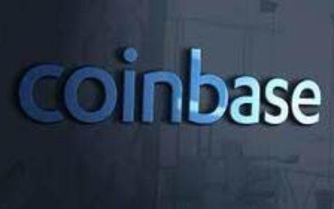 速览 Coinbase Pro 上线 BOND、LPT、QNT 的项目详情