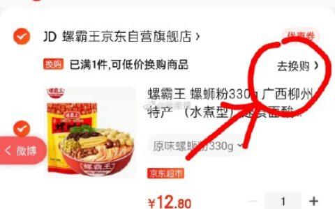 第一步加入购物车螺霸王 螺蛳粉330g 广西柳州特产 (
