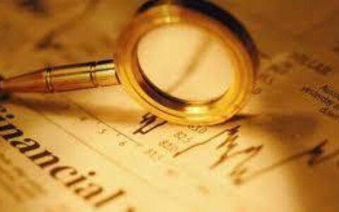 利用虚拟货币违法犯罪的司法解释或即将出台