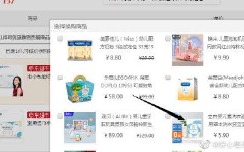 【京东】袋鼠医生 婴儿保湿纸巾云柔巾40抽 加购1件袋
