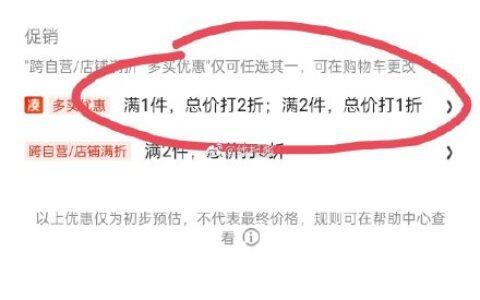 商品页面,也有2件1折五芳斋 速冻粽子 臭豆腐粽 100g*