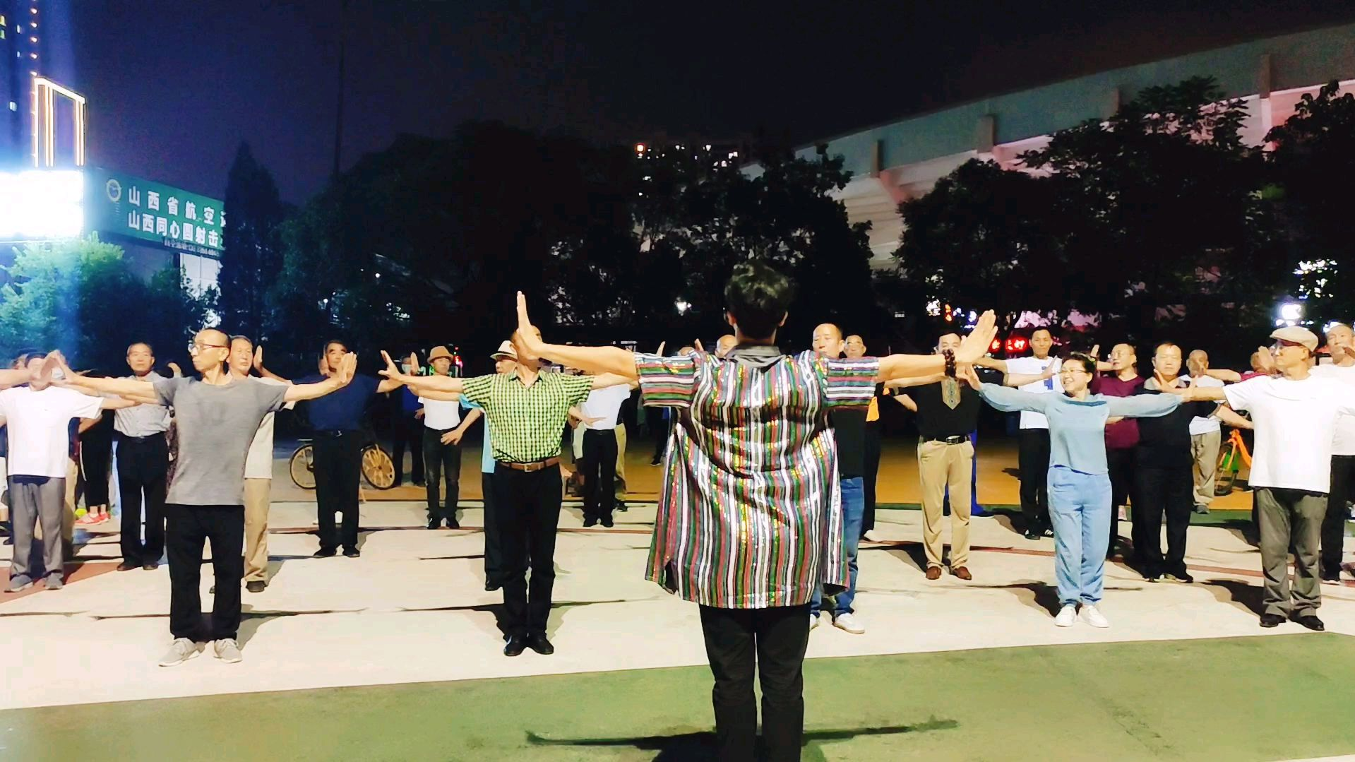新疆舞男步教学视频