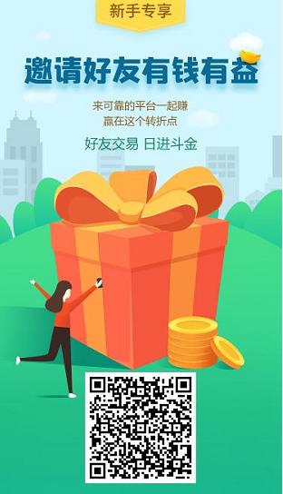 绿林国际:最新零撸,内排注册中,20号上线,大连鸿源网络公司出品!