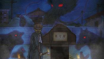 TV动画「暗芝居」第九季公布视觉图