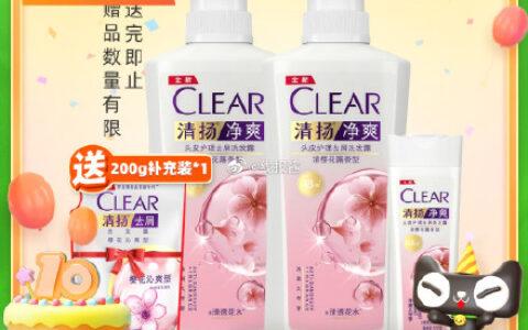 猫超包邮款清扬樱花香水洗发水500g*2+100g【64.9】清